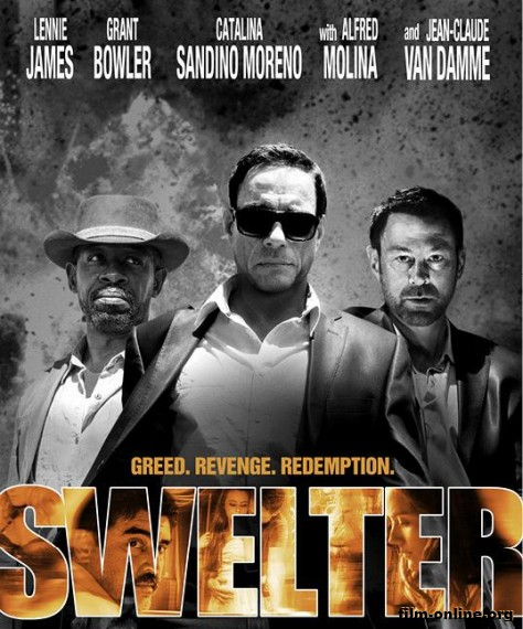 ���� / Swelter (2014)