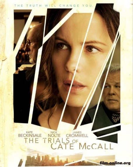 ����� ������� ���� ������� / The Trials of Cate McCall (2013)