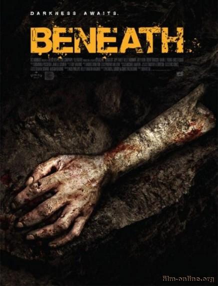 ��� ����� / Beneath (2013)