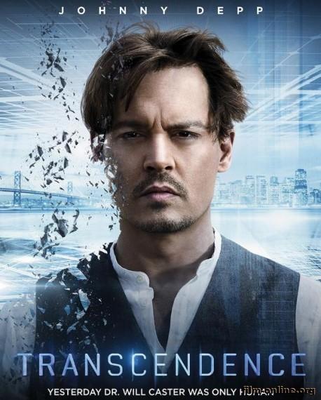 ������������� / Transcendence (2014)