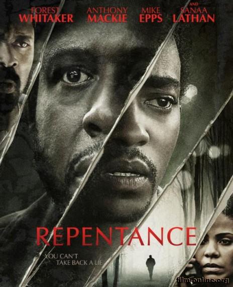 ������ / Repentance (2013)