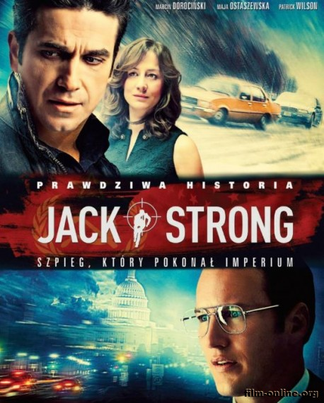 ��� �����������: ���� ������ / Jack Strong (2014)