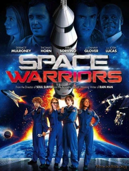 ����������� ����� / Space Warriors (2013)