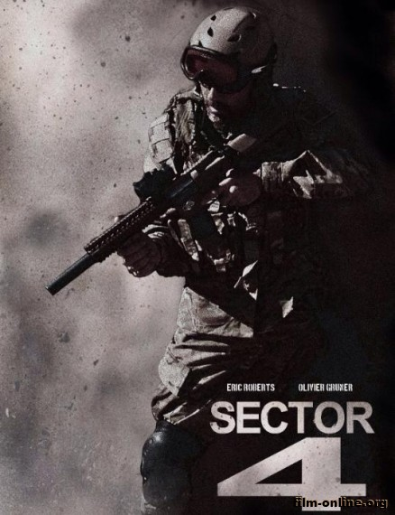 ������ 4 / Sector 4 (2014)