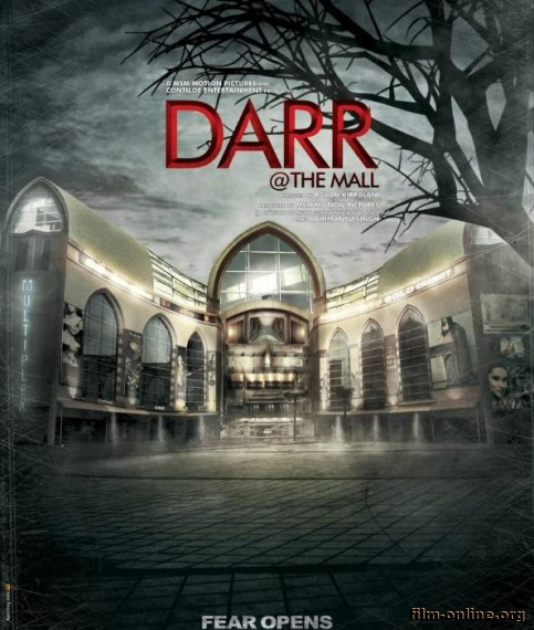 ���� � �������� ������ / Darr at the Mall (2014)