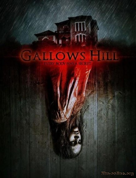 Галлоуз Хилл / Gallows Hill (The Damned) (2013)