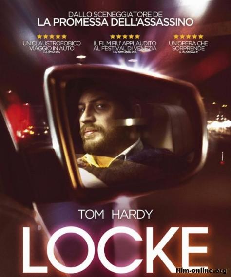 ��� / Locke (2013)