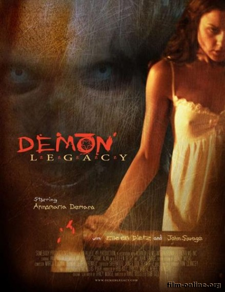 Наследие демона / Demon Legacy (See How They Run) (2014)