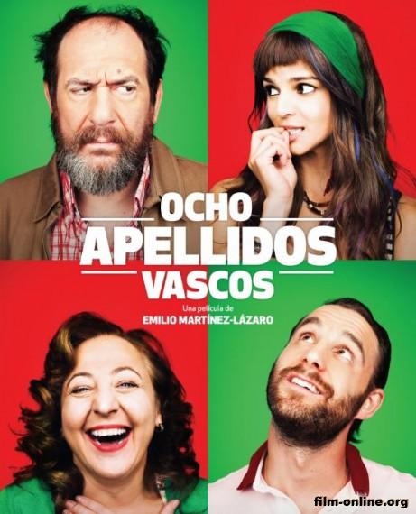 ������ �������� ������� / Ocho apellidos vascos (2014)