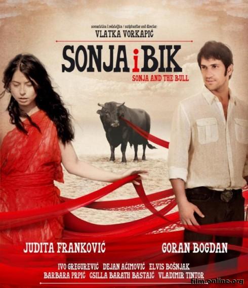 ���� � ��� / Sonja i bik (2012)