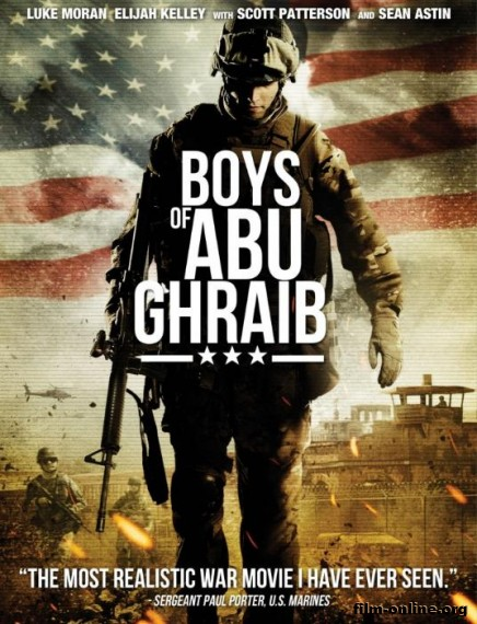 ����� �� ���-����� / ������ � ������ ��� ����� / Boys of Abu Ghraib (2014)