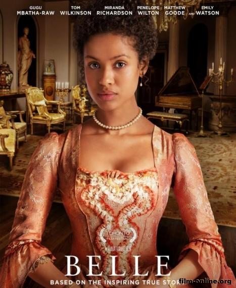 ����� / Belle (2013)
