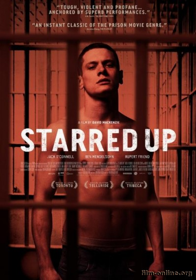 �� ������ �� ������ / Starred Up (2013)