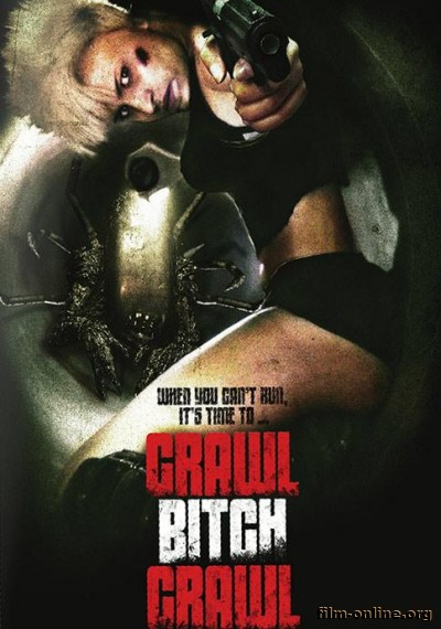 �����, ����, ����� / Crawl or Die (2014)