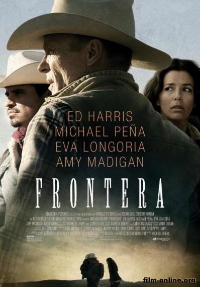 �������� / Frontera (2014)