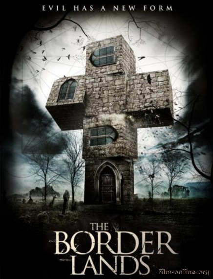 ����������� ������ / The Borderlands (2013)