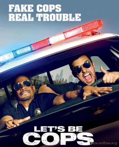 ���� ���� / Let's Be Cops (2014)