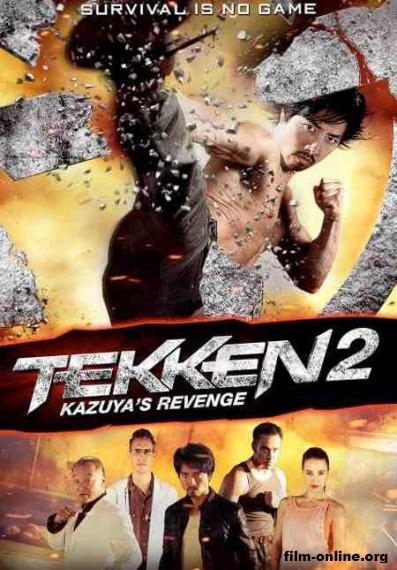 ������ 2 / Tekken: A Man Called X (Tekken: Kazuya's Revenge) (2014)