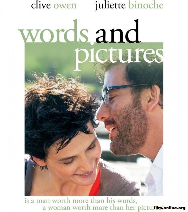 любовь в картинках и словах 2013 смотреть онлайн