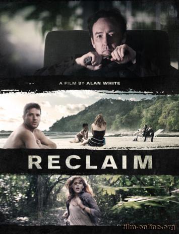 ����������� / Reclaim (2014)