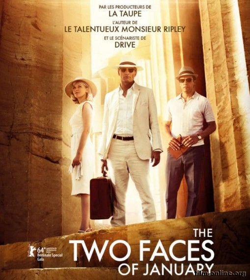 ��� ���� ������ / The Two Faces of January (2014)