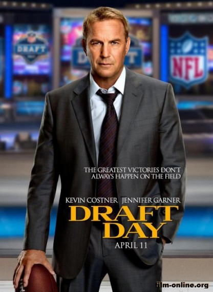 ���� ������ / Draft Day (2014)