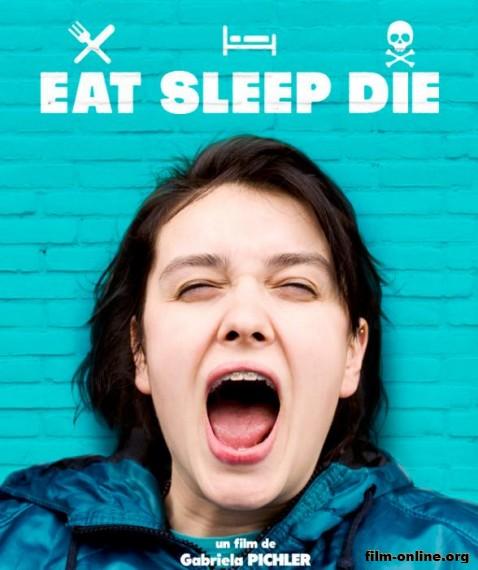 ��� ��� ���� / Eat Sleep Die (2012)