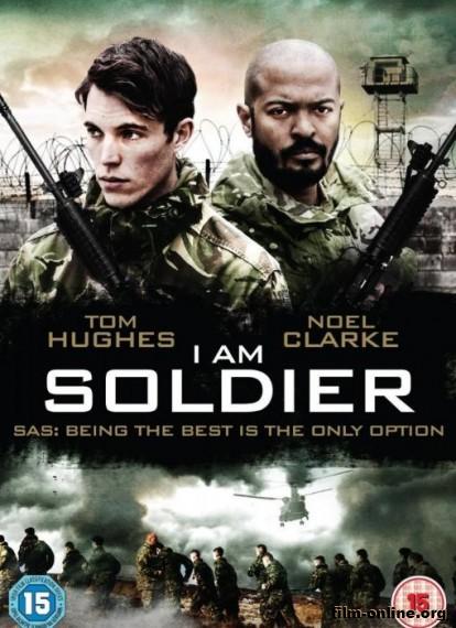� ������ / I am soldier (2014)
