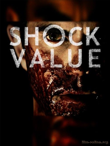 Эпатаж / Shock Value (2014)