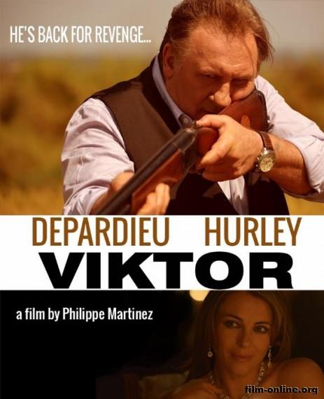 ������ / Viktor (2014)
