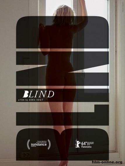 ������ / Blind (2014)