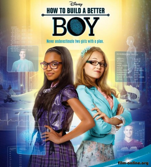 ��� ������� ���������� ����� / How to Build a Better Boy (2014)