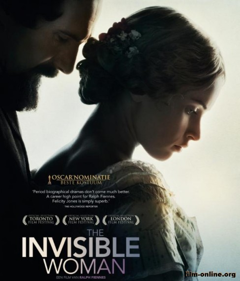 ��������� ������� / The Invisible Woman (2013)