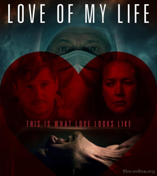 ������ ���� ����� / Love of my Life (2013)