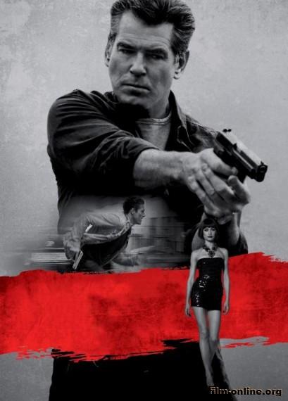 ������� ������ / The November Man (2014)
