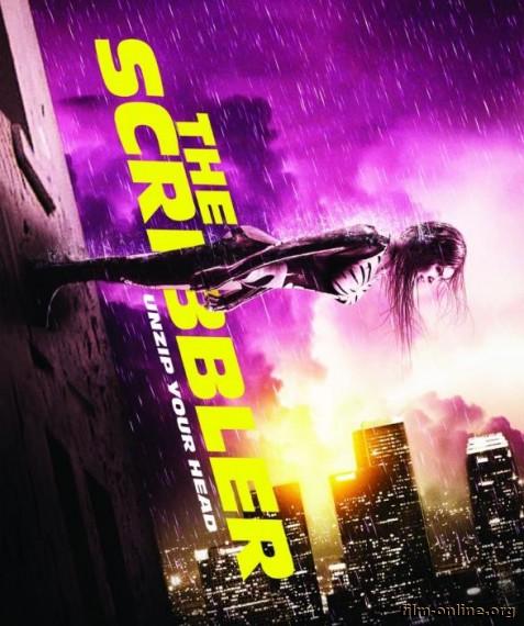 ������ (���������) / The Scribbler (2014)