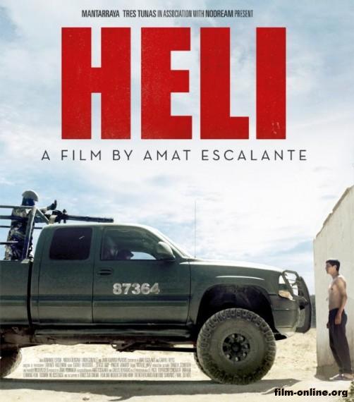 ��� / Heli (2013)