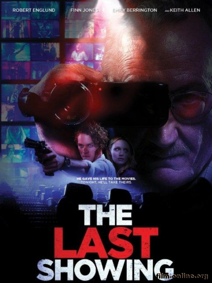 ��������� ����� / The Last Showing (2014)