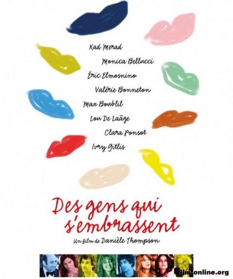 ������ � �������� / Des gens qui sembrassent (2013)