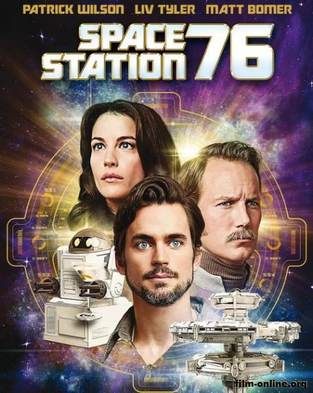 ����������� ������� 76 / Space Station 76 (2014)