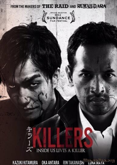 ������ / Killers (2014)