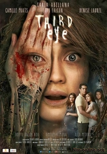������ ���� / Third Eye (2014)