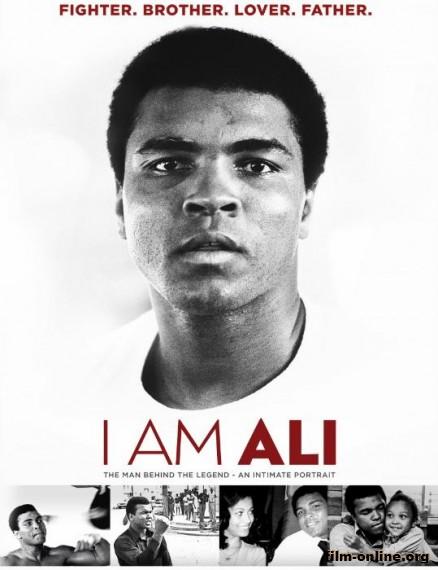 ��� / I Am Ali (2014)