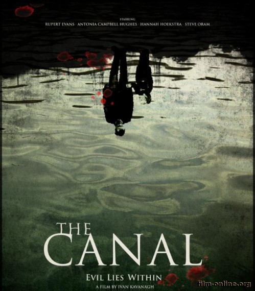 ����� / The Canal (2014)