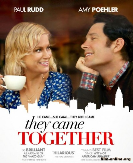 ��� ������ ������ / They Came Together (2014)