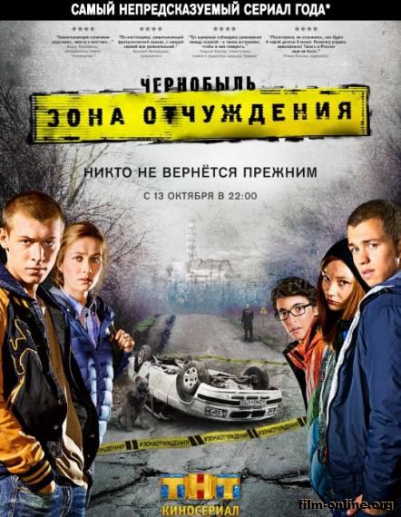 ���������: ���� ���������� (1 �����) (2014)