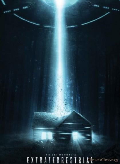 ��������� / Extraterrestrial (2014)