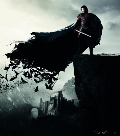 ������� / Dracula Untold (2014)