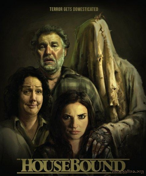 ����������� � ���� / Housebound (2014)