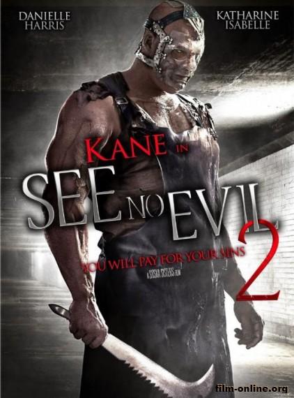 �� ���� ��� 2 / See No Evil 2 (2014)